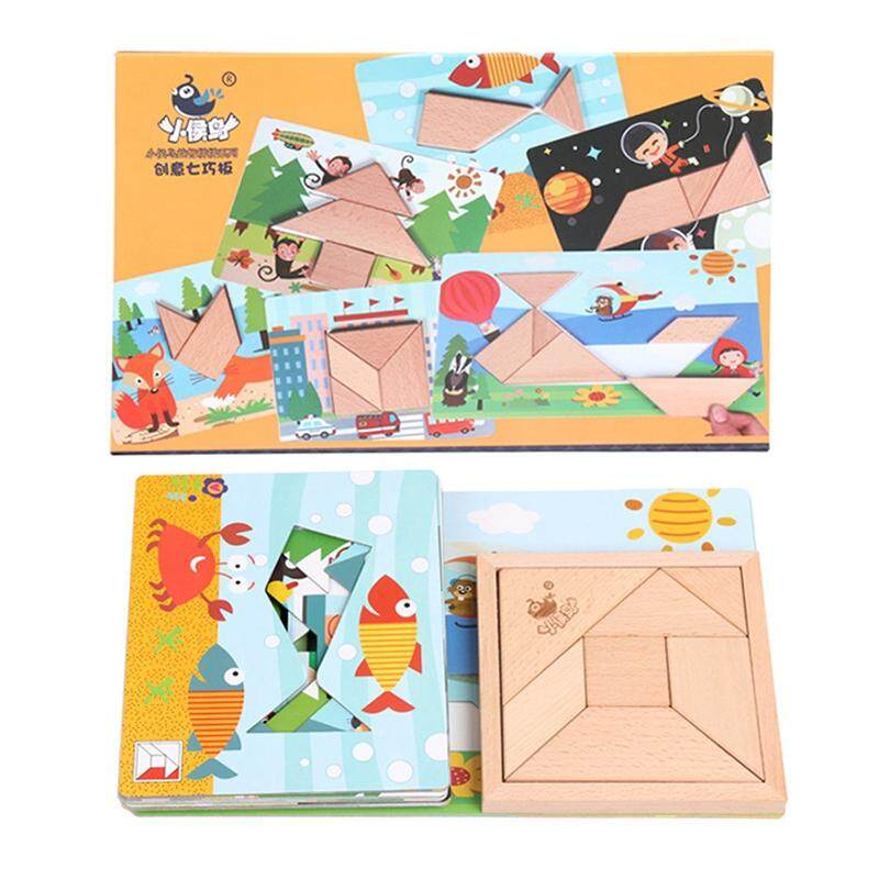 Xiaohouniao Children's Wooden Puzzle Early Education Game Toy Puzzle Intelligence Variant Module Puzzle Toy Creative Tangram Boy Girl Toy
