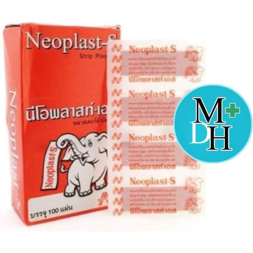 Neoplast-S นีโอพลาสท์เอส พลาสเตอร์ยา พลาสเตอร์ผ้า พลาสเตอร์ผ้าปิดแผล 1 กล่อง (100x04667).