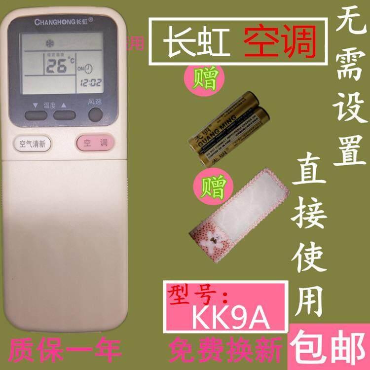 Changhong pendingin ruangan pengendali jarak jauh KK9A penggunaan umum KK9B KFR-32GW DHR (W1-H) + untuk mengirim Casing