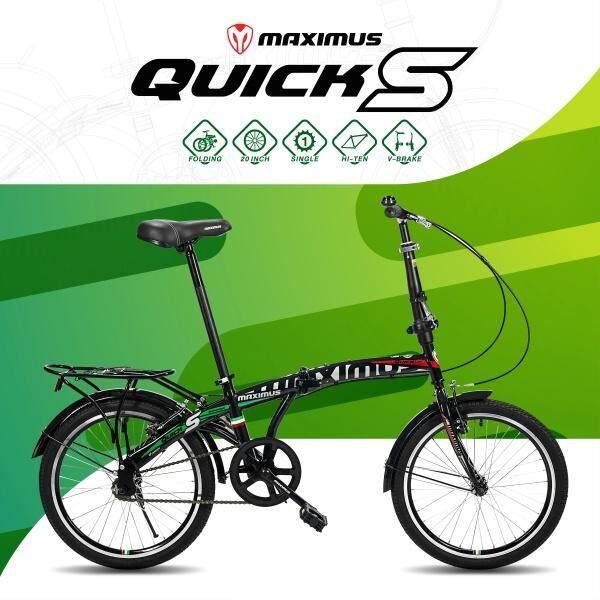 สินค้าใหม่!! Maximus จักรยานพับรุ่น Quick-S ล้อ 20 นิ้ว โฉมเฉี่ยว มีสไตล์ พร้อมรับประกัน 3 ปี By Interbike Thailand.
