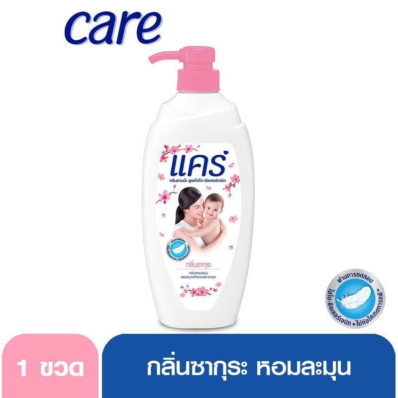 ครีมอาบน้ำ แคร์ กลิ่นซากุระ 500 มล. ขวดปั๊ม Care Sakura Scent Shower Cream 500 Ml. Pump.