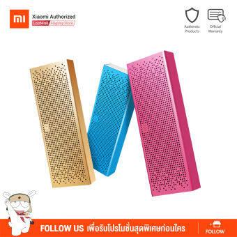 Mi Bluetooth Speaker | ลำโพงบลูทูธไร้สาย