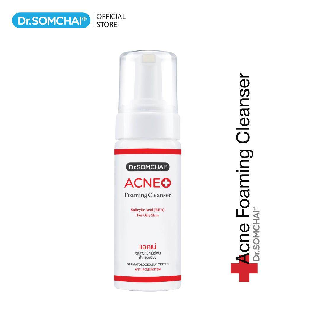 Dr.Somchai Acne Foaming Cleanser with Salicylic Acid ดร.สมชาย แอคเน่ โฟมมิ่งเฟเชียล คลีนเซอร์ ซาลิไซลิก 150 ml. เจลล้างหน้าเนื้อโฟมมูส สูตรคุมมัน จัดการสิว ลดการอุดตัน