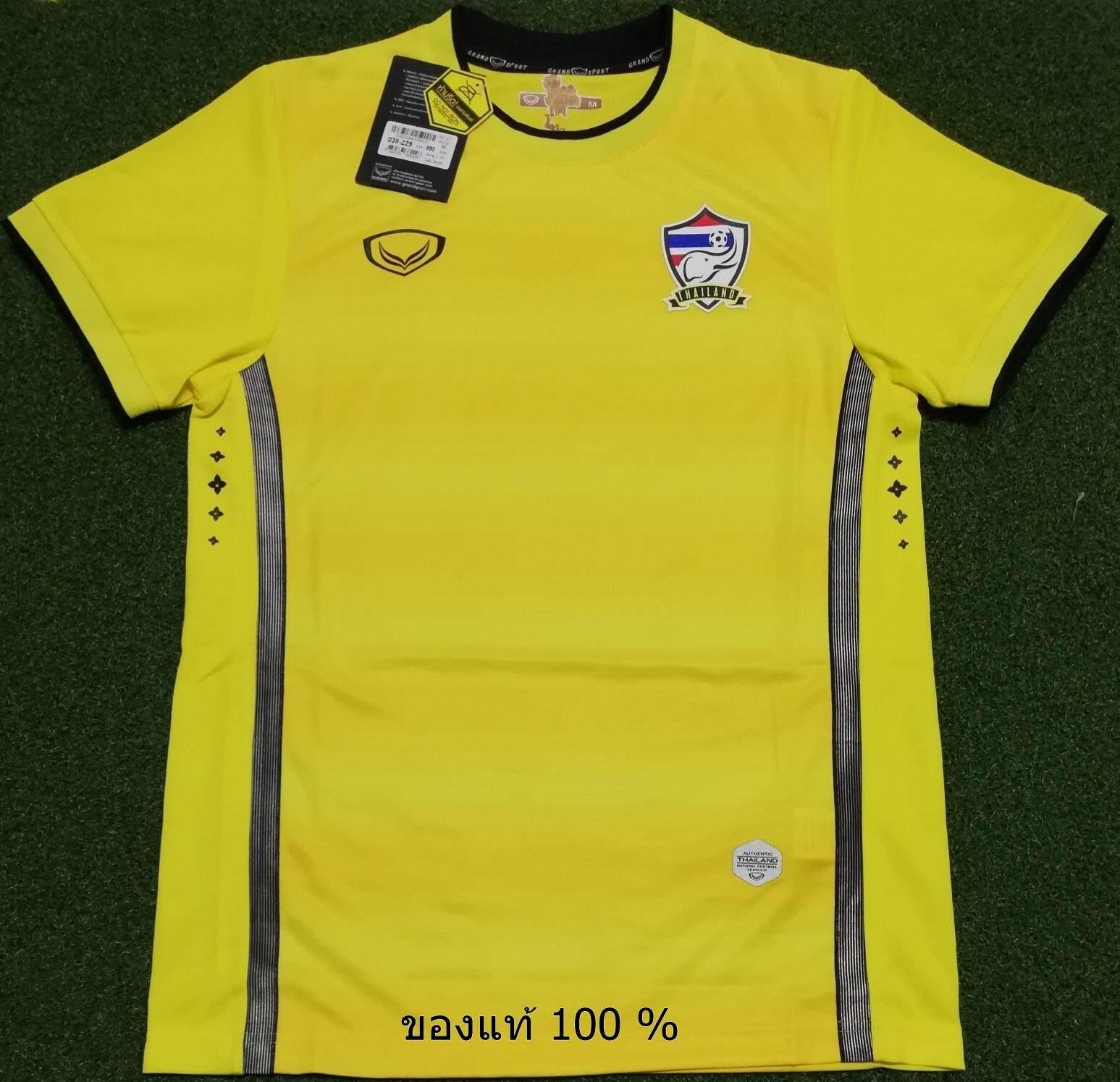 เสื้อฟุตบอล เกรดนักเตะ ทีมชาติไทย ช้างศึก ชุดผู้รักษาประตู 2014-16 สีเหลือง ใหม่ ของแท้ป้ายห้อย เสื้อกีฬา By Sports Room.