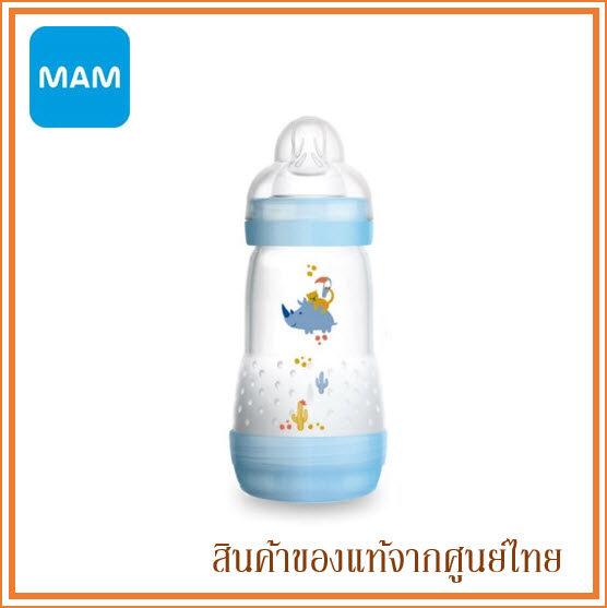 โปรโมชั่น MAM ขวดนม ป้องกันโคลิค 9 ออนซ์ (260ml)