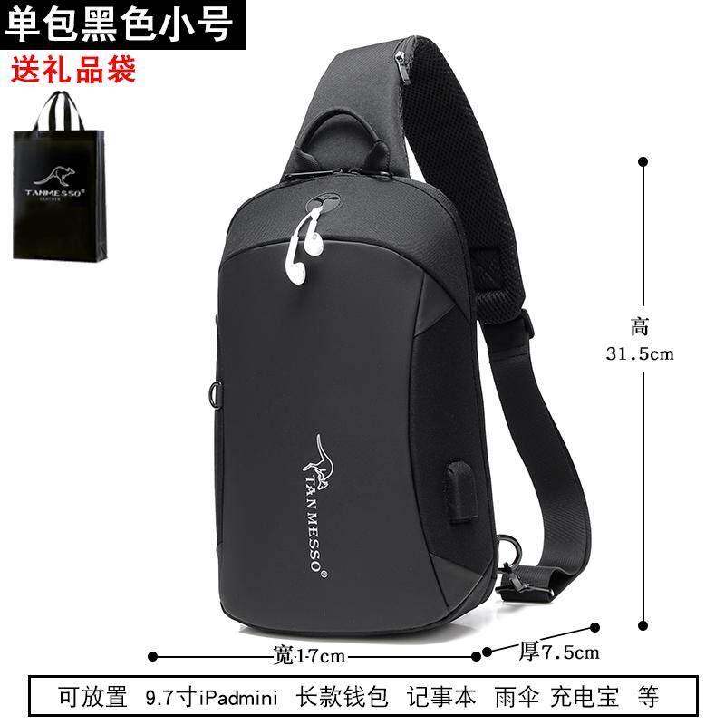Chest Male Korean Style Fashion 2019 New Style Canvas Small Backpack Leisure Bags Men Bag Shoulder Bag Mens Bag