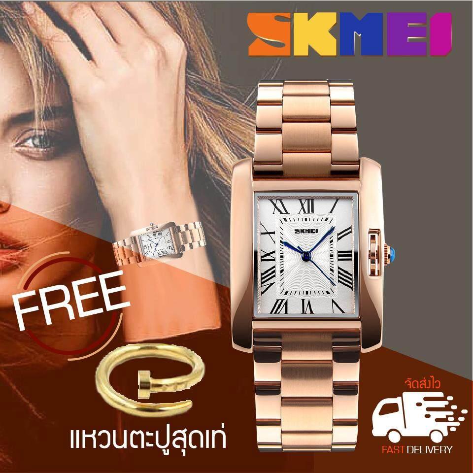 (ส่ง1-2วัน)(ส่งไว) นาฬิกาผู้หญิง นาฬิกาข้อมือ ราคาถูก เท่ แฟชั่น เก็บเงินปลายทาง มีประกัน ของแท้ 100% รุ่น Skmei-06.