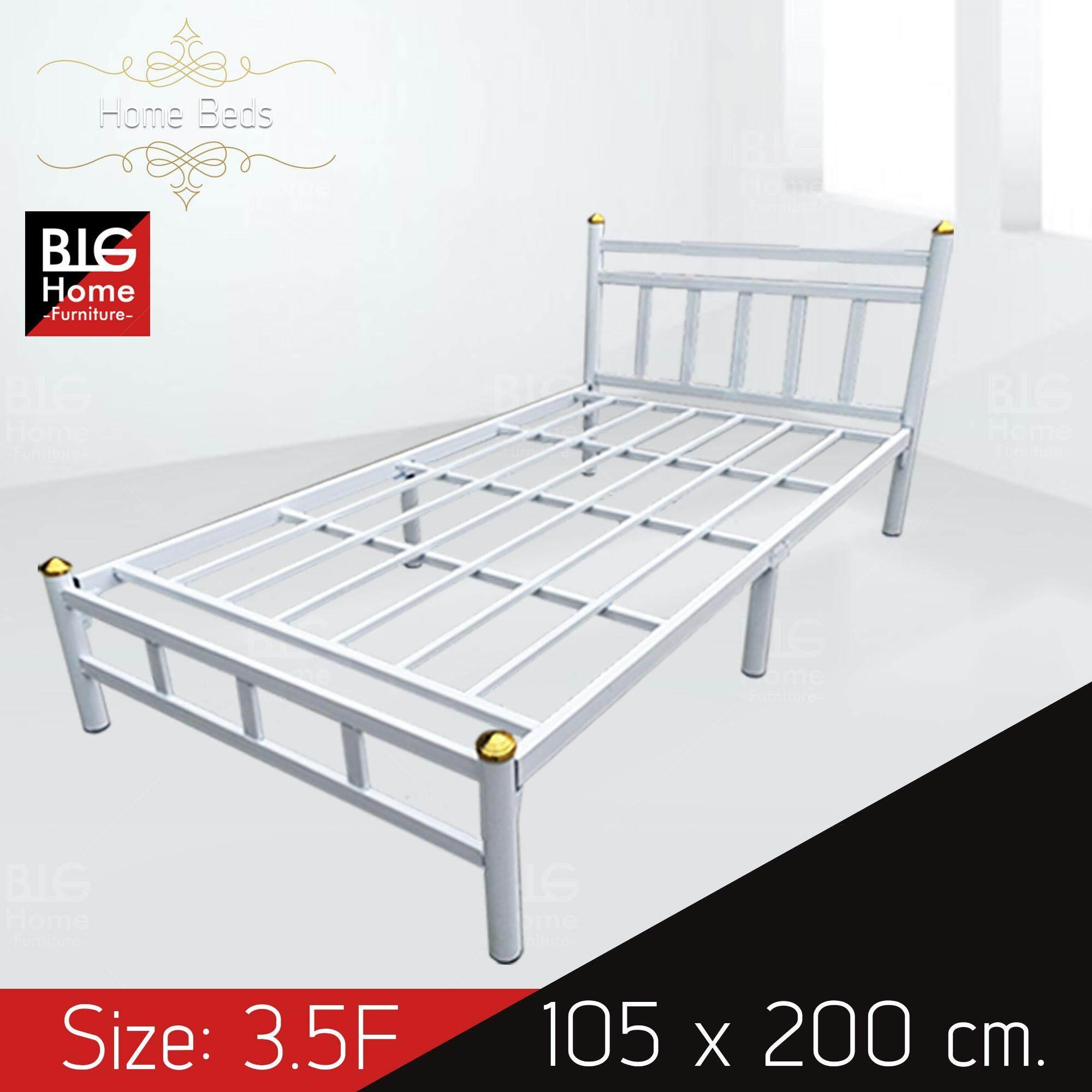ฺbh เตียงเหล็กอย่างดี ขนาด 3.5ฟุต รุ่น หัวตรง .