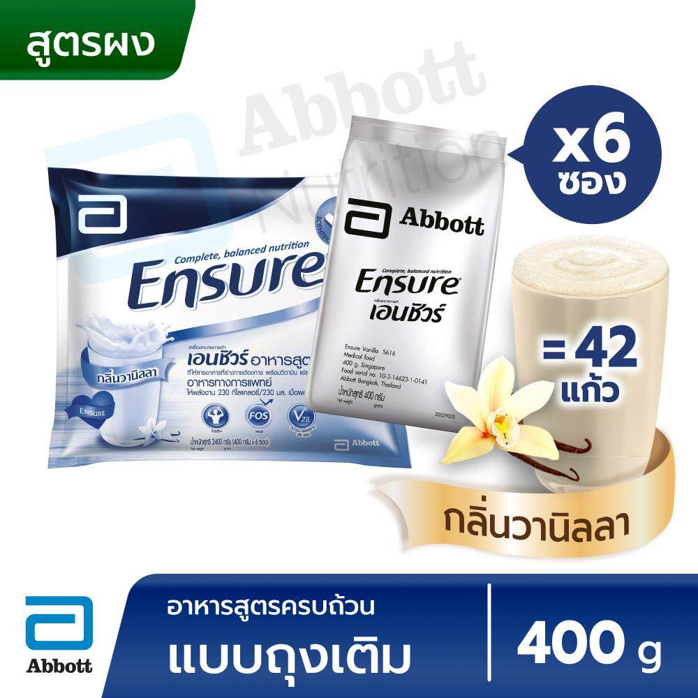 Ensure Vanilla Sachet 400g Pack 6 By Ensure Official Online Store By Acommerce.