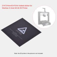 Tấm Dán Giường Nóng Xây Dựng Tấm Bề Mặt Chịu Nhiệt Độ Cao 214X21 4Mm/8.4X8.4in Tương Thích Với Máy In 3D Wanhao I3 Anet A8 A6