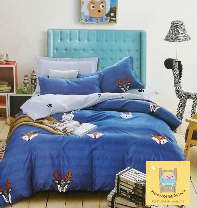 ผ้าปูที่นอนรัดมุม ลายคลาสสิค เกรด A ขนาด 6 ฟุต 5 ชิ้น (ไม่รวมผ้านวม) (ผ้าปูที่นอนเป็นลายด้านบนผ้าห่มนนะคะ)รหัส M020(6x5)
