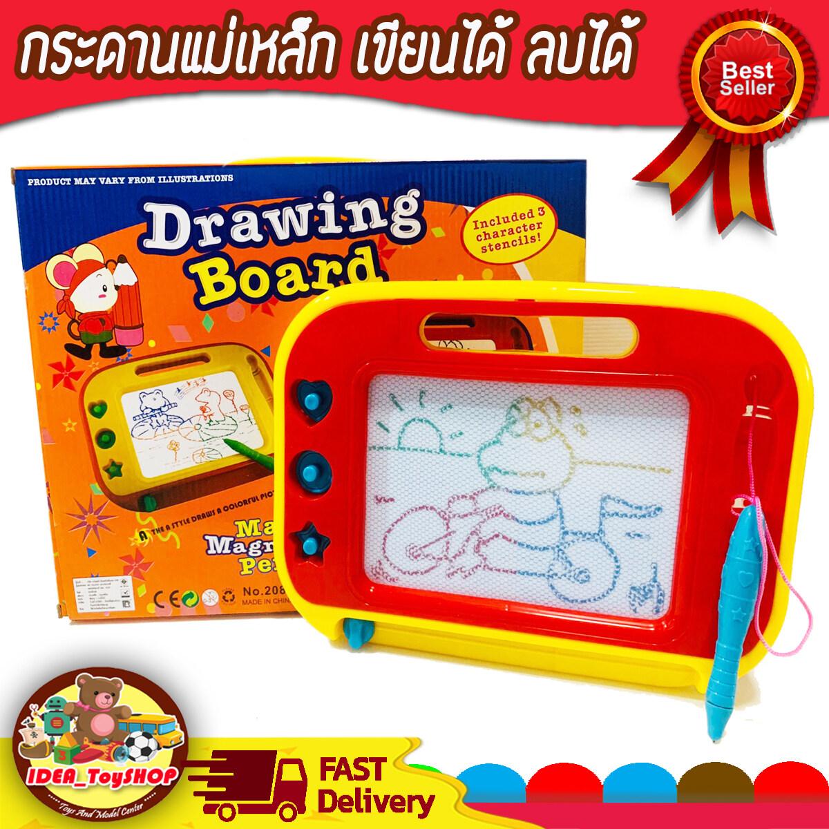 กระดานแม่เหล็ก 4 สี เขียนได้ ลบได้ [แถมปากกา+ตัวปั๊ม 3 รูปแบบ] ช่วยเสริมพัฒนาการ สร้างความคิด ของเล่นเด็ก Toys สร้างเสริมพัฒนาการเด็ก.