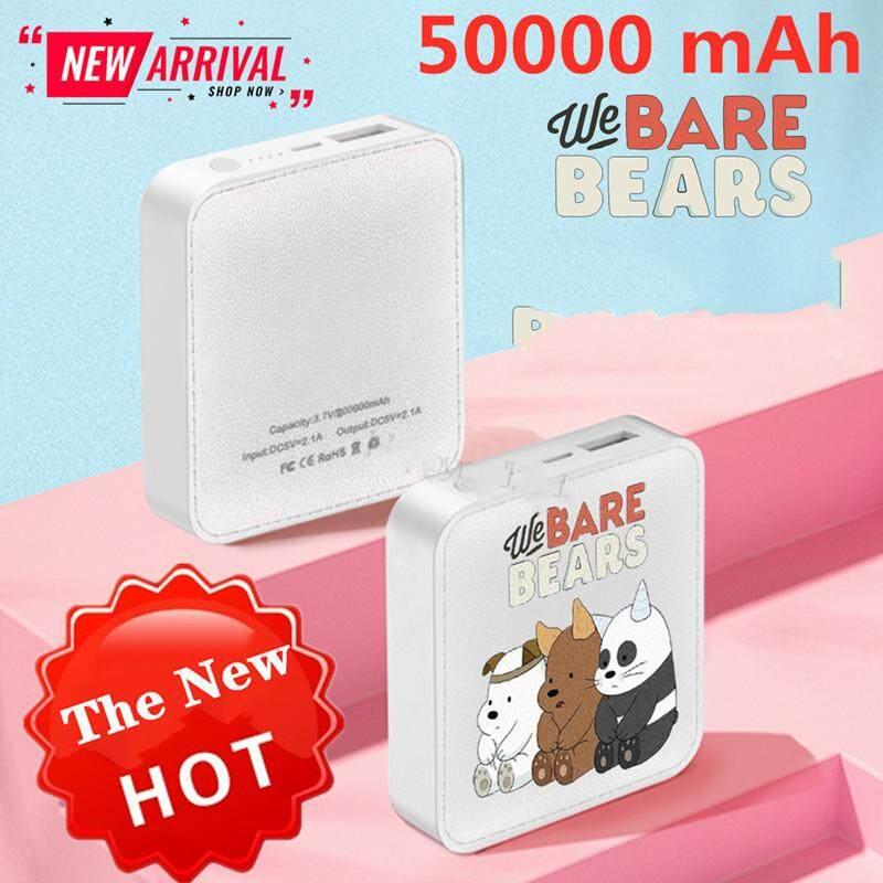 Bare Bears PowerBank พาวเวอร์แบงค์ พาวเวอร์แบงค์แบบพกพาสะดวก แบบขนาดเล็กมินิ 30000 MAH