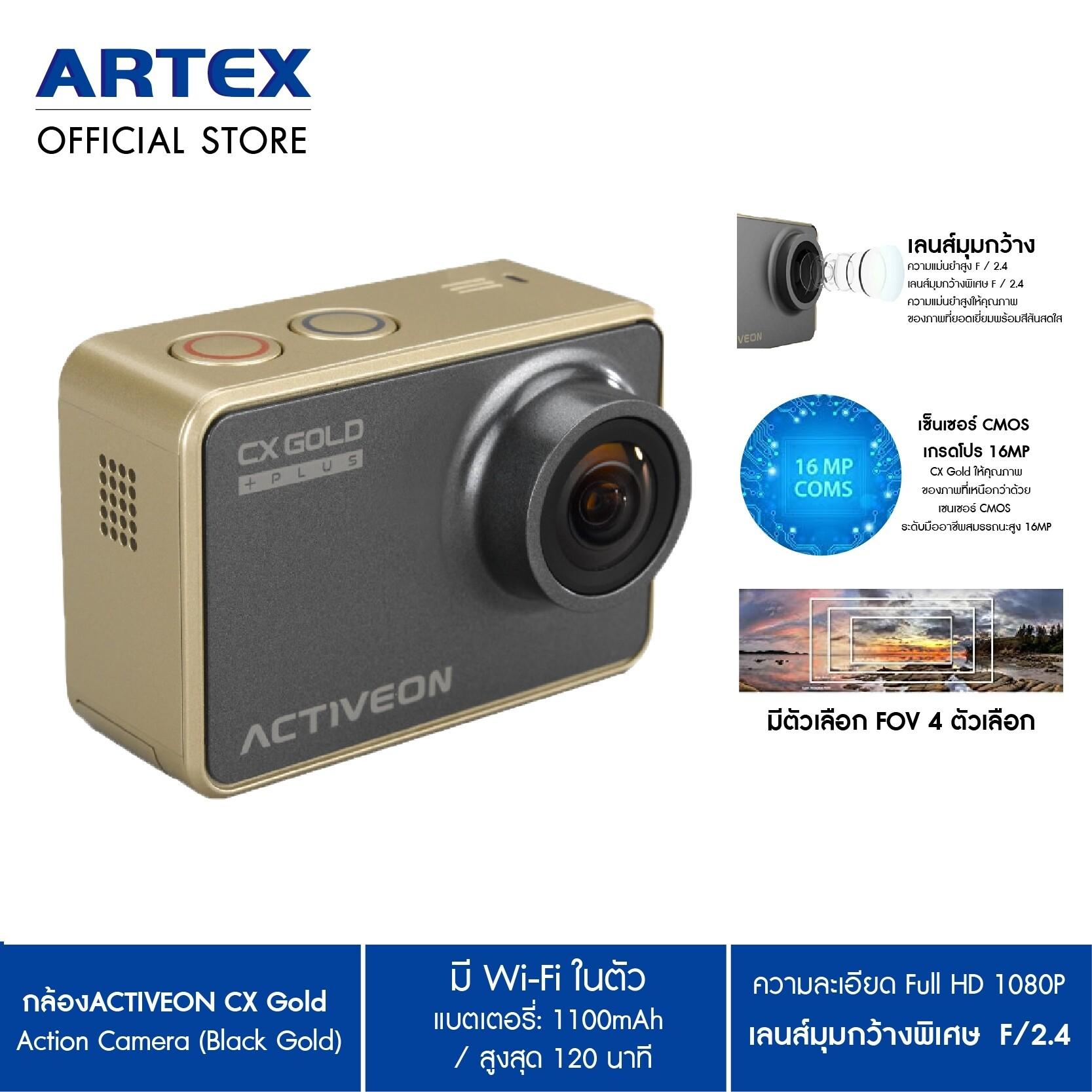 กล้องถ่ายรูป แบรนด์ Activeon ถ่ายใต้น้ำ ถ่ายวิดิโอ ,wi-Fi ในตัว รูปภาพคมชัด Hd ถึง 1080p.