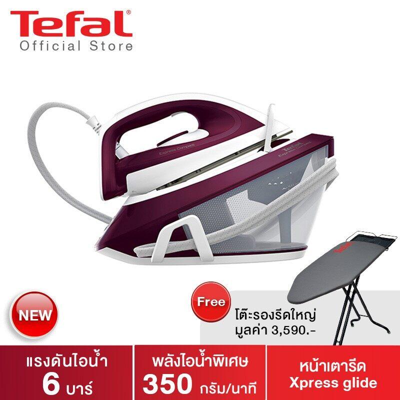 **ส่งฟรี100% - ( ฟรี โต๊ะรองรีด ) Tefal เตารีดแรงดันไอน้ำ 2830w 6b 1.7l - เครื่องรีดไอน้ำ เตารีดแห้ง เตารีดไอน้ำ เครื่องรีดถนอมผ้า เตารีด  ถนอมผ้า เตารีดไอน้ํา เตารีดพกพา มือถือ เครื่องรีดผ้า ที่รีดผ้า Iron Steam Ironing Machine Sharp Toshiba Philips Otto.