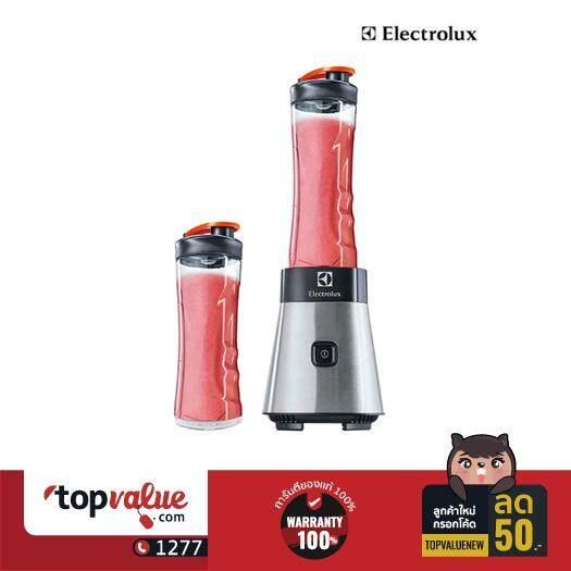 ELECTROLUX เครื่องปั่นน้ำผลไม้ 300W. 0.6ลิตร รุ่น EMB3025 - STAINLESS STEEL