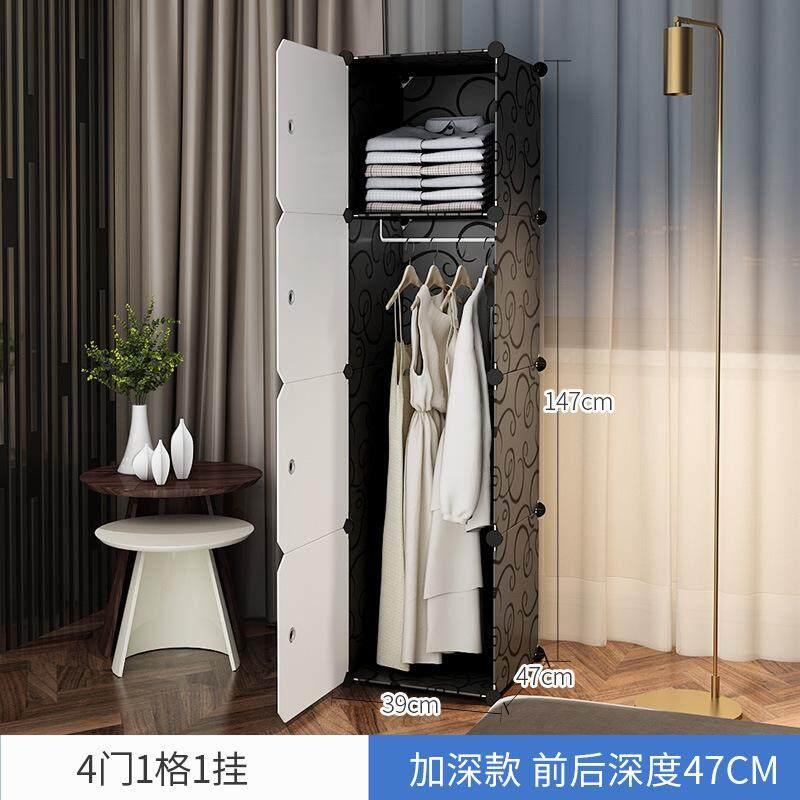 Yxz Simple Wardrobe Storage Plastic Assembly Wardrobe