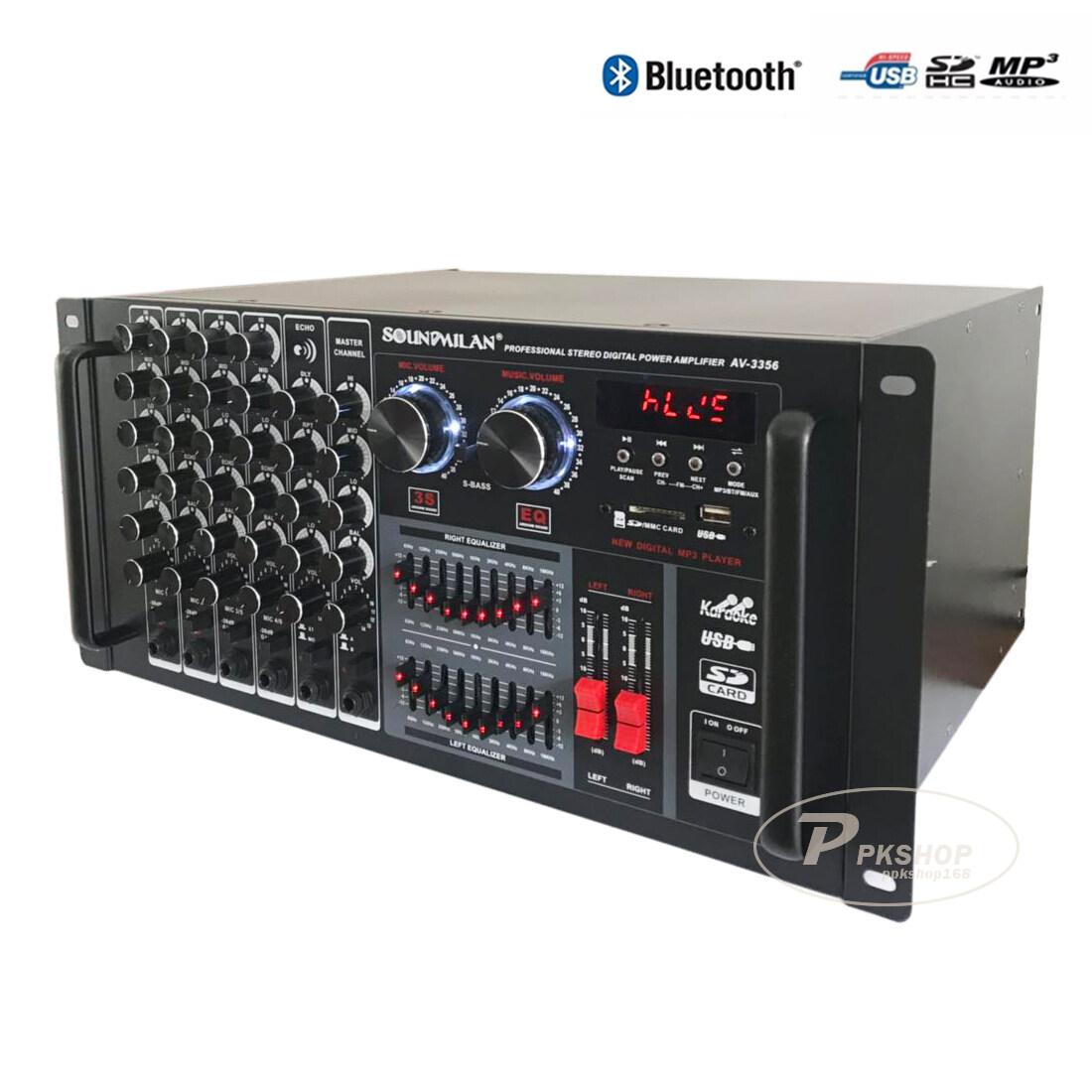 Sound Milan เครื่องขยายเสียงกลางแจ้ง เพาเวอร์มิกเซอร์ (แอมป์หน้ามิกซ์) Power Amplifier 800w (rms) มีบลูทูธ Usb Sd Card Fm รุ่น Av-3356.