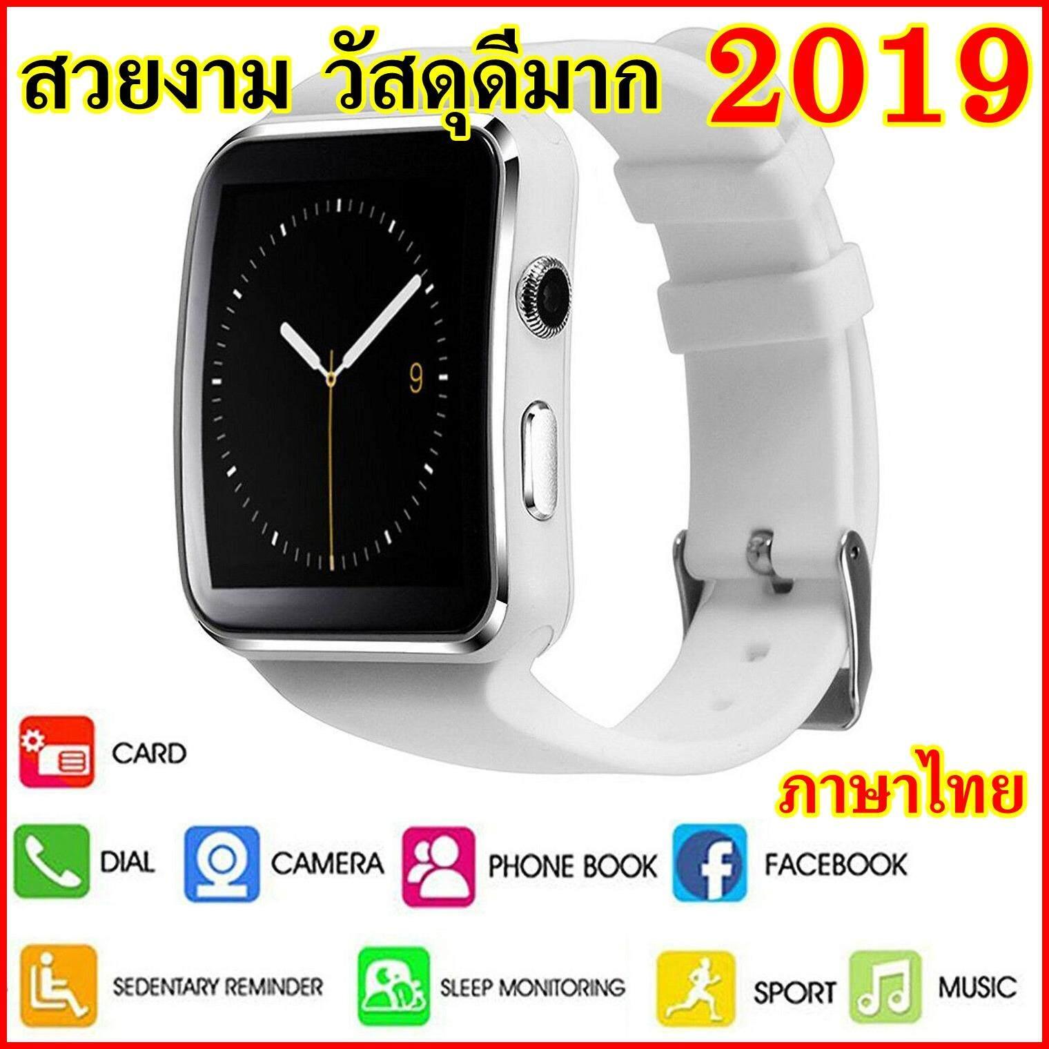 นาฬิกาโทรศัพท์ Smart Watch Watch  ของแท้100% (white)สวยงามที่สุด คุ้มราคาที่สุด ครบทุกฟังชั้น Bluetooth รุ่น X6.