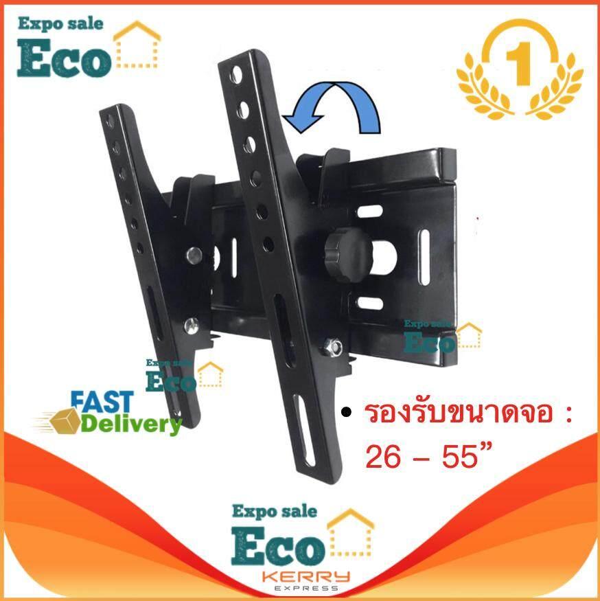Eco Home ขาแขวน Led ขนาด 26-60 นิ้ว (ติดผนัง, ปรับก้มเงยได้) รูหลังทีวีไม่เกิน 40x40 ซ.ม. By Eco Home Expo Sale.