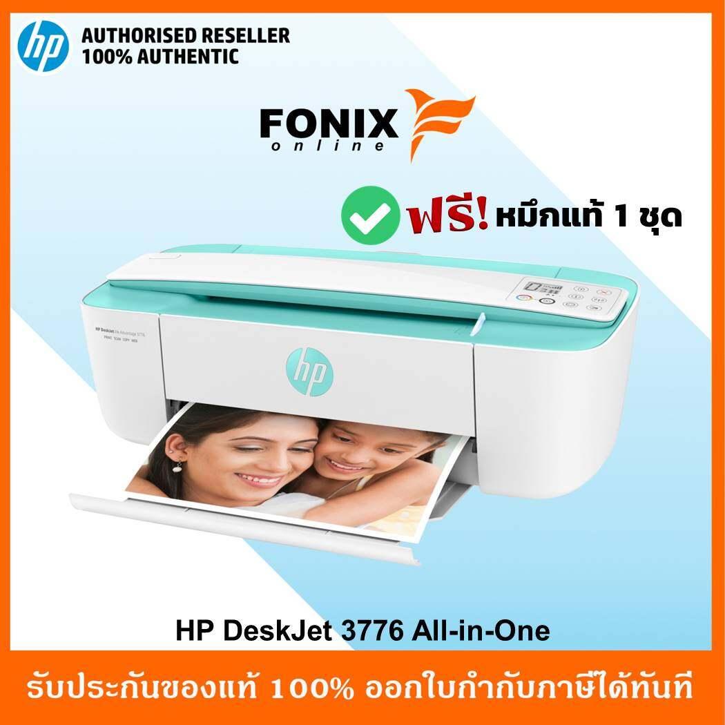 เครื่องปริ้นเตอร์อิงค์เจ็ท Hp Deskjet 3776 Print/scan/copy/wifi/รองรับพิมพ์ผ่านมือถือ มีหมึกติดเครื่องพร้อมใช้งาน.