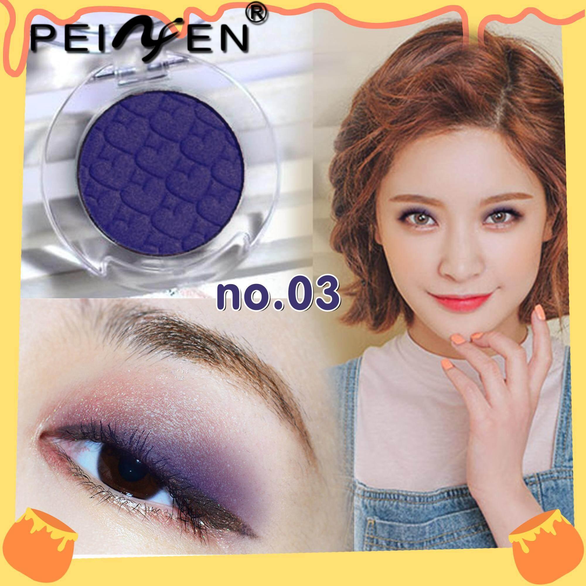 69บ.!! (พร้อมส่ง) อายแชโดว์ ประกายมุข แวววาว แมทท์ ทาติดง่าย สีชัด ดวงตาเป็นประกายตลอดวัน Peiyen peifen look at my eye no.p3424 shiny pear eye shadow waterproof powder