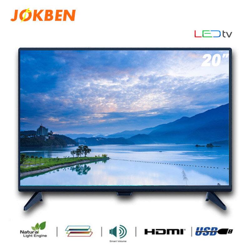 ทีวีจอแบน 20 นิ้วทีวี Hd ทีวี Hd Led Tv ทีวีจอแบน 20 นิ้ว ด้วยพอร์ต Hdmi + Usb + Av + Vga.