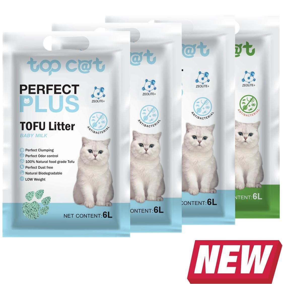 ทรายแมวเต้าหู้ Topcat Perfect Plus 6l กลิ่น Baby Milk 3 ถุง Greentea 1ถุง By Topcat.
