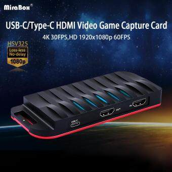 การส่งเสริม MiraBox (HSV325) HDMI Capture Card, USB-C/Type-C HDMI
