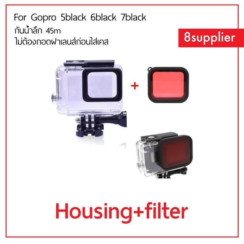 45m Housing + Red Filter Gopro 7 6 5 Hero 2018 By 8supplier.