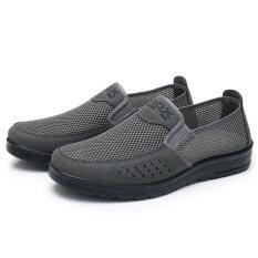 Phong Cách Bắc Kinh Cũ Giày Vải Giày Lưới Nam Giày Mùa Hè Lưới Thoát Khí Bề Mặt TRUNG NIÊN Giày Cho Bố Gọn Nhẹ Đế Mềm Thông Dụng Cho Người Già Giầy Nam