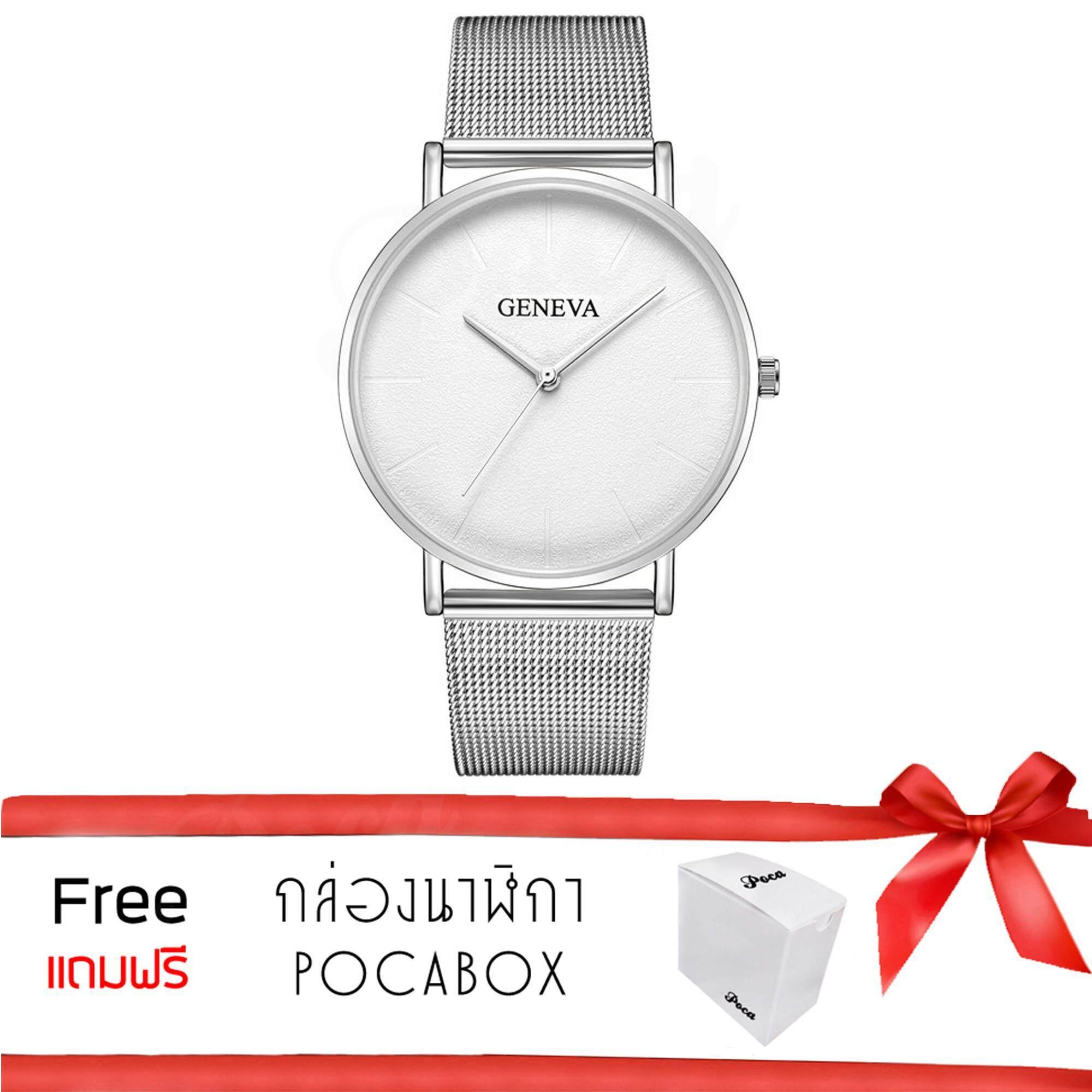 Geneva นาฬิกาข้อมือ Analog ใช้เข็ม ผู้หญิง แฟชั่น เกาหลี สวยๆ สุดฮิต ลด ราคา สายสแตนเลสเมทัลลิก หน้าปัดกลม.