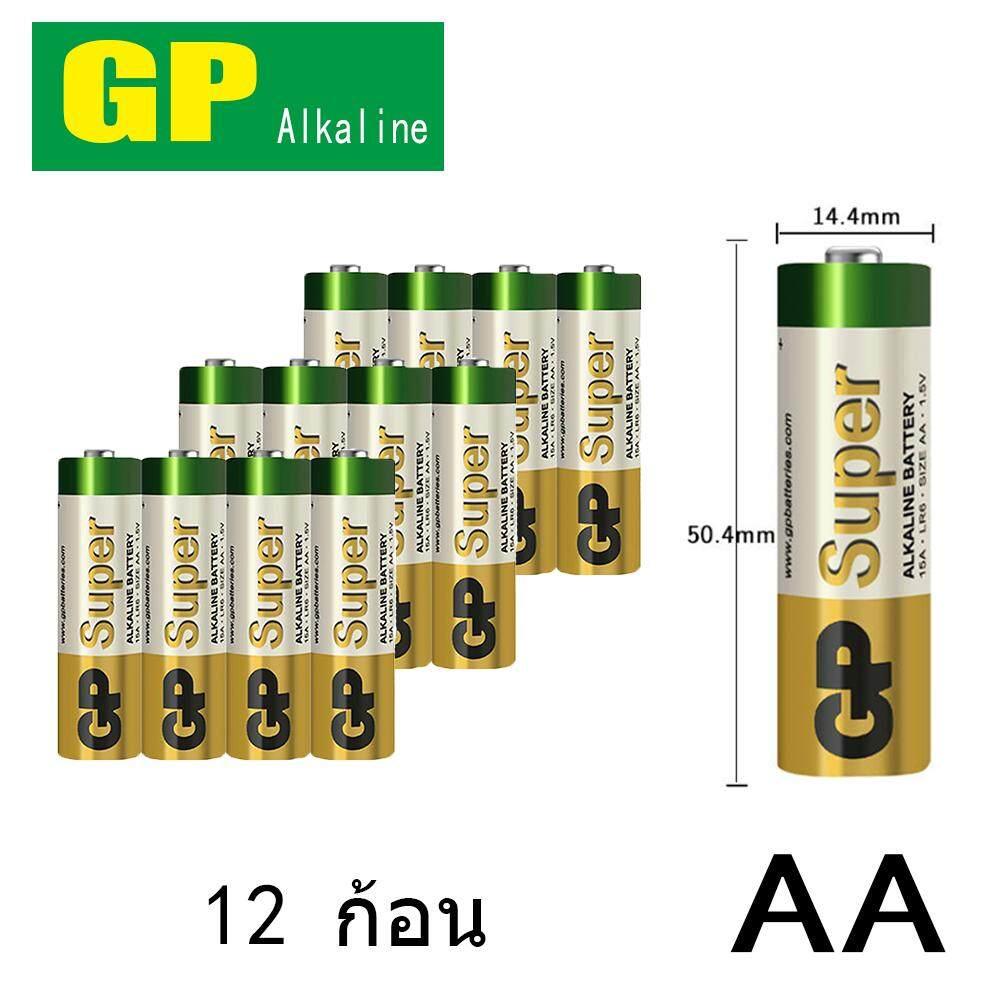Gp Alkaline Battery ถ่านอัลคาไลน์ Aa 12 ก้อน รุ่น Lr6/4sl X 3 Pack.