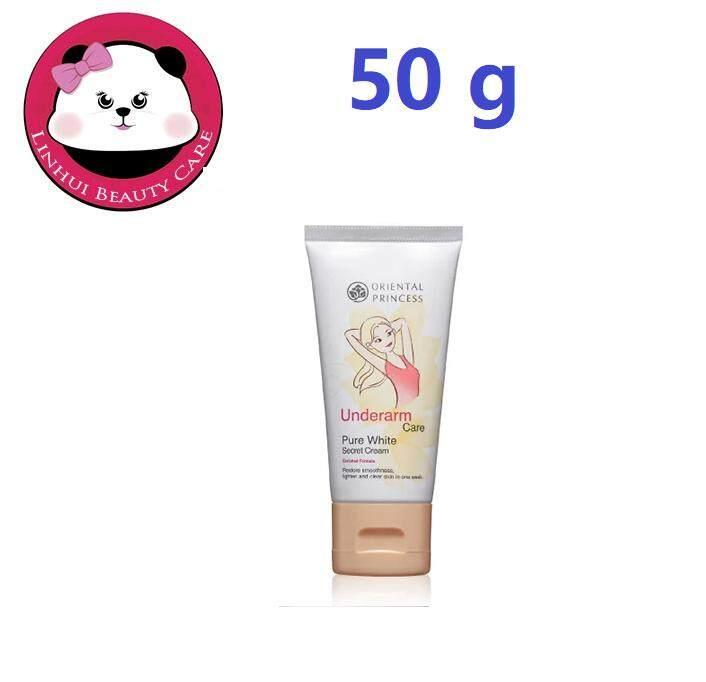 ครีม Op Oriental Princess Underarm Care Pure White Secret Cream Enriched Formula  50 G  ครีมทารักแร้ดำ ให้กระจ่างใส  Whitening ครีมทารักแร้ รักเเร้ขาว.