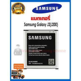 แบตเตอรี่มือถือ Samsung Galaxy J2(J200) แบตเตอ 3085v 2,000 mAh-