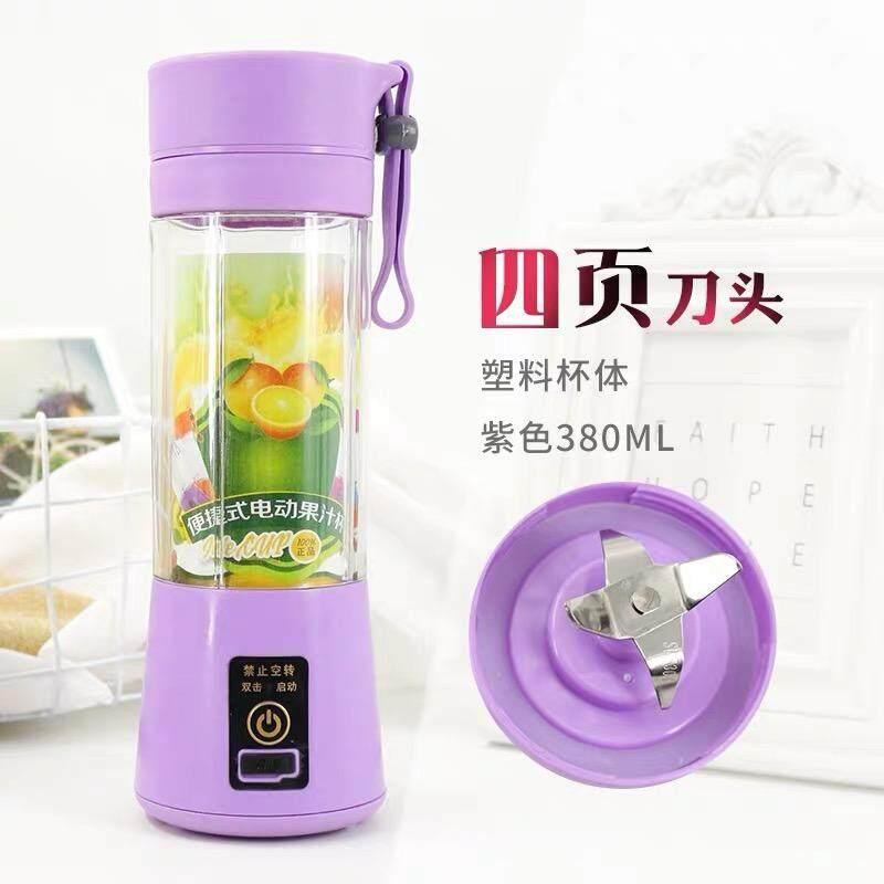แก้วปั่นน้ําผลไม้ แก้วปั่นไฟฟ้า เครื่องปั่นน้ำผักผลไม้ แก้วปั่นน้ําผลไม้พกพา แก้วปั่นเวย์ แก้วปั่นแบบพกพา เครื่องปั่นสมูทตี้ แก้วปั่นอัตโนมัติ เครื่องปั่นน้ำผลไม้แบบพกพา แก้วปั่นน้ำผลไม้สามารถปั่นพร้อมน้ำแข็งได้ในตัวแบบพกพา อายุการใช้งานยาวนาน เก็บเสียง.