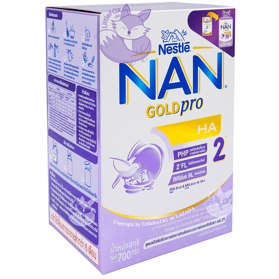 Nan Goldpro Ha2 (แนน โกลด์โปร เอชเอ2 ขนาด 700กรัม.) X 1 กล่อง.