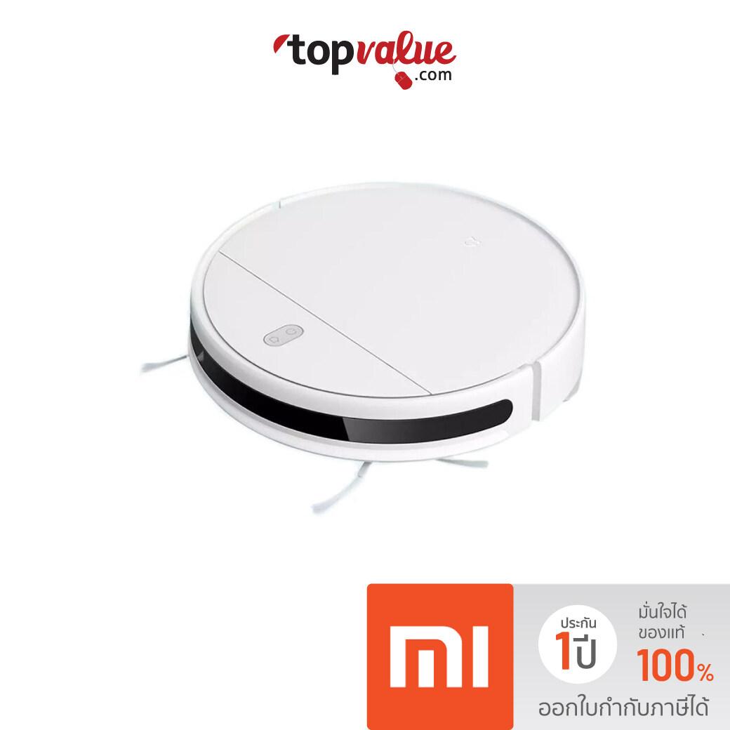 [ทักแชทรับคูปอง จ่ายเพียง 3,840.-] Xiaomi Mijia Robot Vacuum - Mop G1 / Essential หุ่นยนต์ดูดฝุ่นพร้อมถูอัจฉริยะ รุ่นใหม่ 2020 รับประกัน1ปี