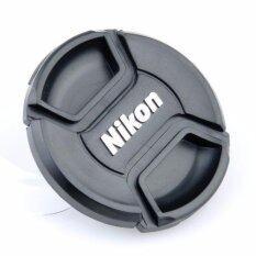 ซื้อ ฝาปิดหน้าเลนส์ Nikon ขนาด 52 Mm ถูก Thailand