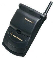 ขาย Factory Refurbished Motorola Startac Black เป็นต้นฉบับ
