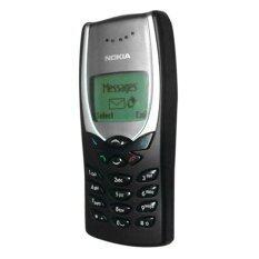 ราคา Factory Refurbished Nokia 8250 Butterfly Black ที่สุด