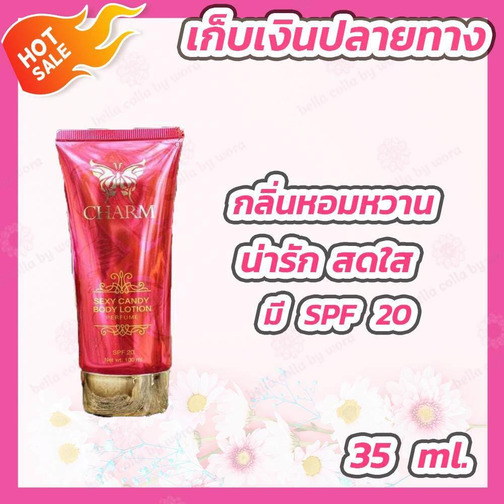 โลชั่นน้ําหอม Charm Of Love [35 Ml.] [กลิ่น Candy - สีแดง] Body Lotion Perfume.
