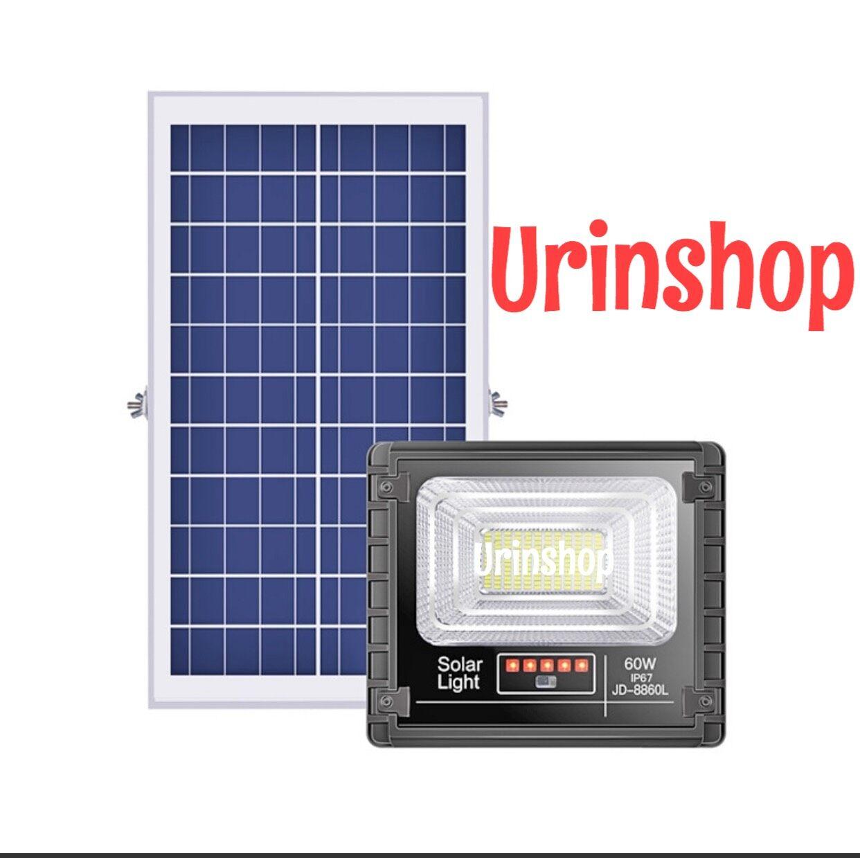 ไฟโซล่าเซลล์ 60W L แสงสีเหลือง (WarmWhite) JD-8860L รุ่นใหม่เพิ่มแถบสถานะการชาร์จ เปลี่ยนแบตง่าย โคมไฟสปอร์ตไลท์ SMD LED 156 ดวง ยี่ห้อJDแท้100% Urinshop