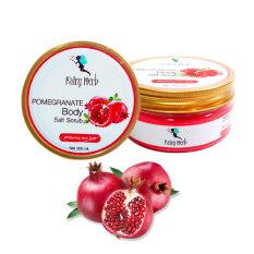 ขาย Fairy Herb Pomegranate Body Salt Scrub แฟรี่ เฮิร์บ สครับเกลือทับทิมสำหรับผิวกาย
