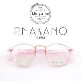 ราคา Fashion แว่นกรองแสง กันแสงคอม รุ่น Nakano กรอบชมพู ใส ดั้งทอง ฟรี กล่องใส่แว่น ผ้าเช็ดแว่น