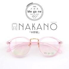 ขาย Fashion แว่นกรองแสง กันแสงคอม รุ่น Nakano กรอบชมพู ใส ดั้งทอง ฟรี กล่องใส่แว่น ผ้าเช็ดแว่น ใน กรุงเทพมหานคร