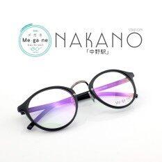 ซื้อ Fashion แว่นกรองแสง กันแสงคอม รุ่น Nakano กรอบดำด้าน ฟรี กล่องใส่แว่น ผ้าเช็ดแว่น
