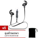 ขาย Fashion Smart Wireless Bluetooth Stereo Headset In Earphone หูฟังบลูทูธ S998 ฟ้า แถมฟรี ถุงผ้ากันรอย Black Gifts Worth 399