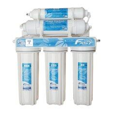 ขาย Fast Pure เครื่องกรองน้ำดื่ม 5 ขั้นตอน รุ่นประหยัด ถูก