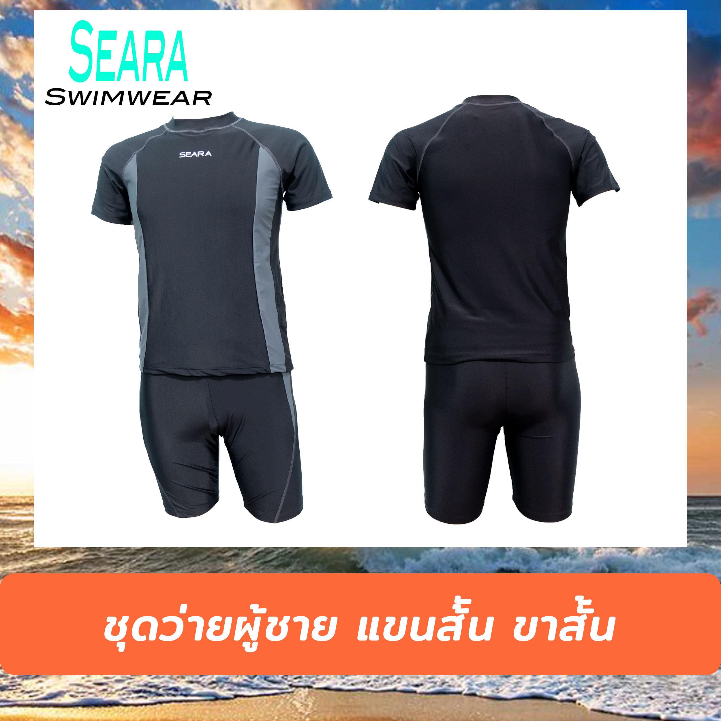 ชุดว่ายน้ำชาย Seara เสื้อแขนสั้น+กางเกงว่ายน้ำชาย สีเทา-ดำ Size M L Xl Xxl 3xl.